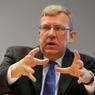 Кудрин рассказал о способе вывести Россию в топ-5 экономик мира