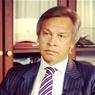 Пушков высказался об условиях по транзитному газовому договору с Украиной