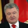 Порошенко анонсировал отстаивание свободы мореходства в Керченском проливе