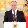 Путин поздравил военных и ветеранов ВС РФ с Днем защитника Отечества