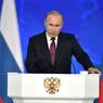 Президент России заявил о намерении укреплять армию и флот