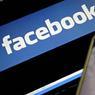 Компания Facebook лишилась двух ТОП-менеджеров