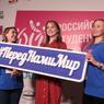 На островах завершился региональный этап Всероссийского фестиваля