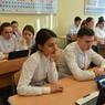Московские школьники изобрели «летучий корабль» и «шапку-невидимку»