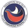 «Кубок двух морей» признан победителем 2019 года