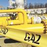 Газопровод можно купить пообъявлению