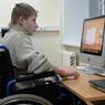 Право больного ребёнка на дистанционное обучение