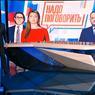 Из-за скандального телемоста News one обвинили в финансировании терроризма