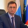 Из Комсомольска-на-Амуре снова уходит мэр
