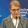 Юлии Тимошенко отказали в должности премьера?