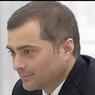 Сурков предложил изучать путинизм, как лайфхак