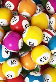 Житель Москвы выиграл 1 миллиард рублей в лотерею. Билет обошёлся ему в 100 рублей