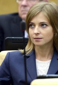 Поклонская, добрая фея, поможет осуществить мечту Сенцова и Порошенко. Заселит их в люксовую камеру