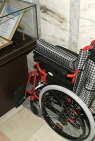 В России  установлены  новые  критерии определения инвалидности
