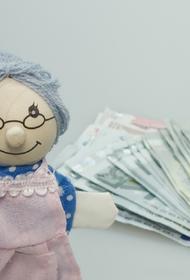 В России увеличился размер страховых пенсий
