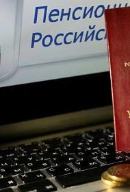 Пенсионный фонд потерял несколько лет из трудовой истории россиян. В выписках – значительные пробелы