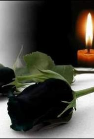 Прощание с онкологом Андреем Павленко состоится  6 января