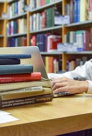 Около 4 млн книг выдали библиотеки по единому читательскому билету