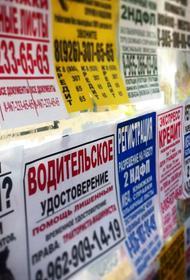 Как изменится российский рынок труда в новом десятилетии: специалисты уверены, что мы вступаем в интересный период времени
