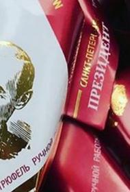 Теперь каждый может съесть президента. Конфеты с портретом Путина обнаружены в детских новогодних подарках