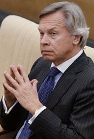 Пушков: