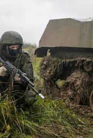Прогноз астролога об участии России в локальных войнах в 2020-м озвучили в СМИ