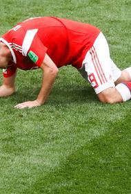 В чем беда Дзагоева или почему футболисты становятся «хрустальными»