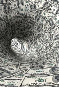 Проспит ли правительство  12 триллионов рублей?