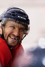 Хоккей: «Вашингтон» выиграл у «Оттавы», Овечкин занимает третье место в лиге по количеству шайб в сезоне