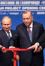 Сколько принесёт Газпрому «турецкий поток»