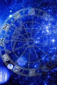 Астролог говорит, что вторая половина 2020 года станет самой тяжелой для россиян