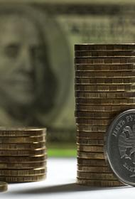 Эксперты Всемирного банка  дали прогноз  мировой экономики в 2020 году