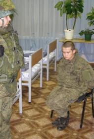 «Я  хотел защищать Родину, но не ожидал, что попаду в ад», солдат, расстрелявший восьмерых сослуживцев написал письмо из СИЗО