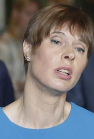 В посольстве РФ в Таллине подтвердили, что президент Эстонии вернула подаренное ей крымское вино