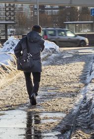 Желтый уровень опасности объявлен в Москве и Подмосковье