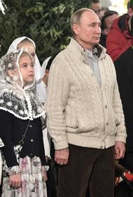 СМИ выяснили стоимость рождественского кардигана Путина