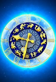 Астролог рассказала, какие знаки зодиака являются