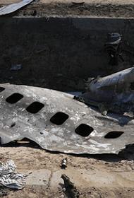 Ящики Boeing, сбитого  Ираном, будут расшифровывать во Франции