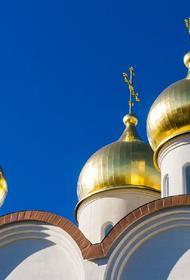 В РПЦ дали советы для знакомства с девушками