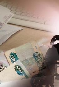В Курской области директор интерната воровала пенсии воспитанников с инвалидностью
