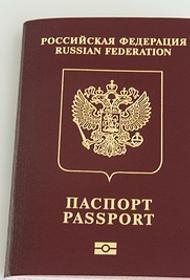 Крымские власти не знают о затруднении при получении жителями Крыма  паспортов граждан РФ