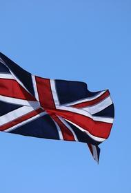 Лондон: если США утратят лидерство, Великобритании придется рассчитывать на свои силы