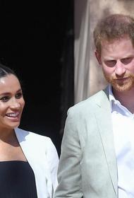 СМИ: принц Гарри и Меган готовят