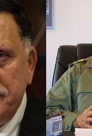 Саррадж и Хафтар проведут переговоры в Москве по урегулированию ливийского вопроса
