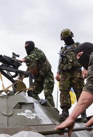 ЛНР сделала экстренное заявление об ударе военных Украины запрещенным оружием