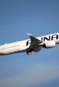 В аэропорту столицы Финляндии из самолёта выпал член экипажа