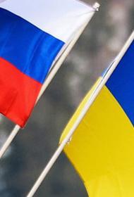 Британское издание Daily Mail обозначило  Крым как часть Российской Федерации