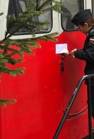 В Гуамском ущелье опечатан туристический поезд