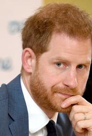 В сети появилось видео, на котором принц Гарри унижается ради жены