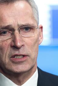 Генсек НАТО анонсировал ответ на размещение